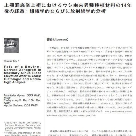 Wissenschaftliche Knochenaufbaustudie veröffentlich ins japanische Dr. Ayna